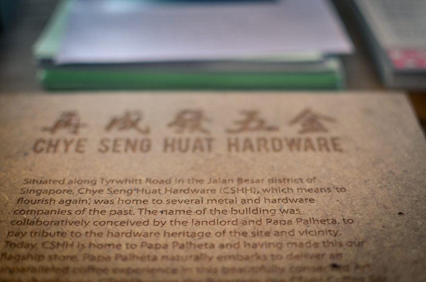 about-chye-seng-huat