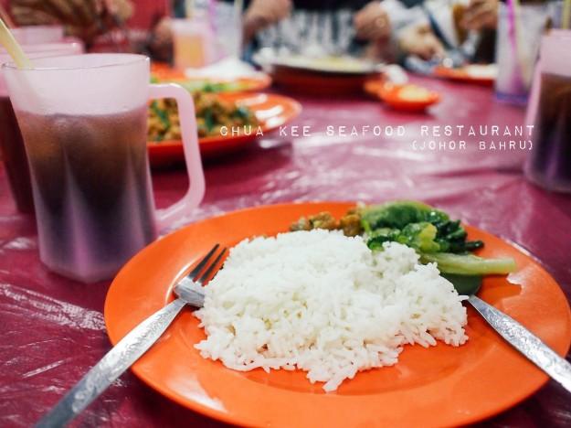 chua kee seafood restaurant