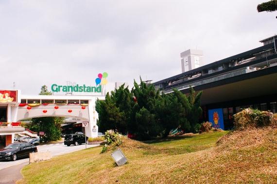 grandstand singapore