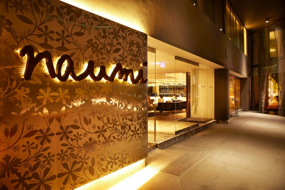 naumi hotel entrance