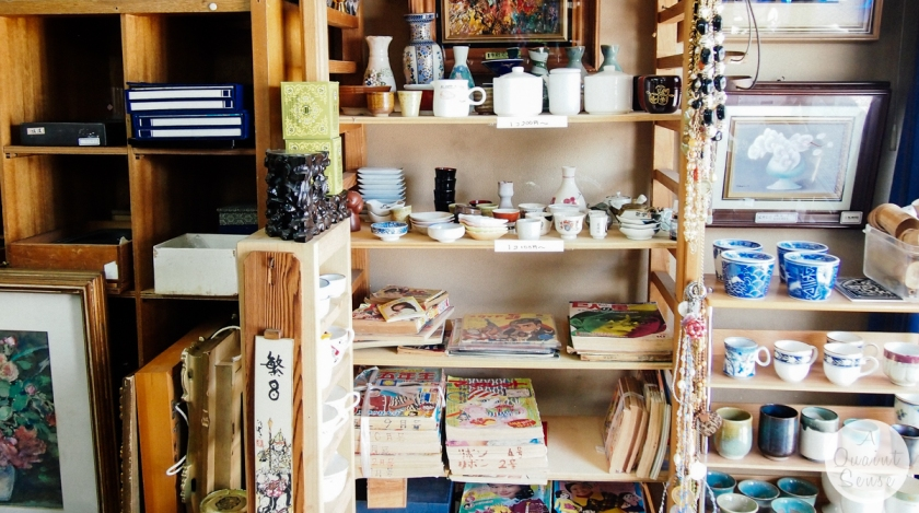 fukuoka-shop