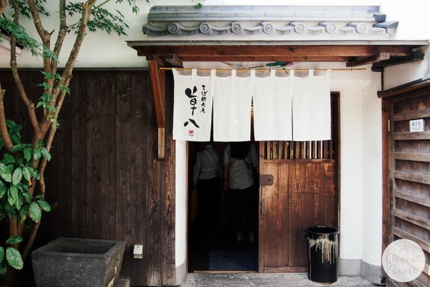 fukuoka-soba